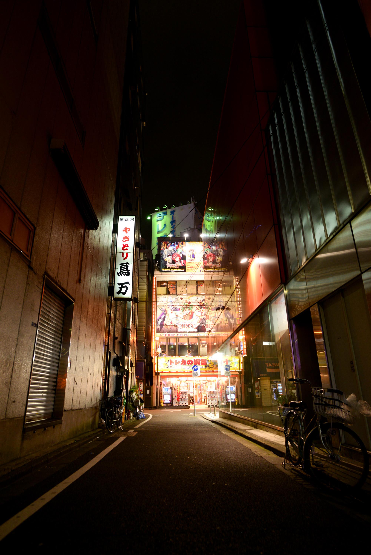 Tokyo, Japan | Chineys Photo